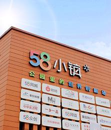 51xiaozhen.com
