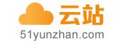 51yunzhan.cn