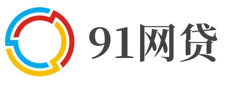 91wangdai.com.cn