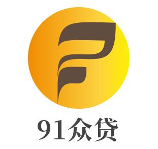 91zhongdai.cn