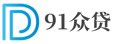 91zhongdai.com.cn