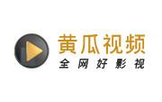 huangguashipin.com