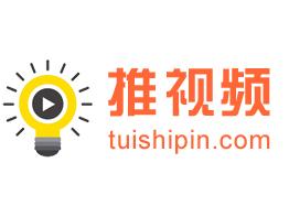 shipintuiguang.com