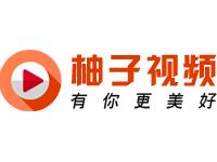 youzishipin.com